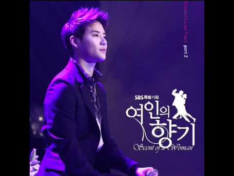 Junsu (JYJ) - You Are So Beautiful: Scent of a Woman