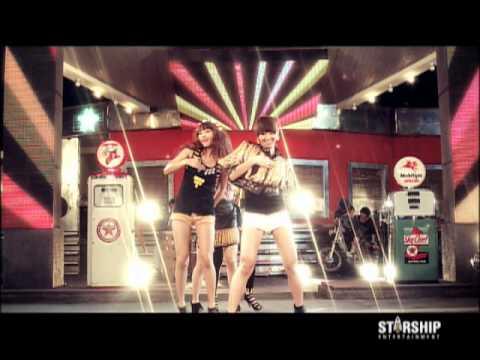 SISTAR: Push Push [MV]