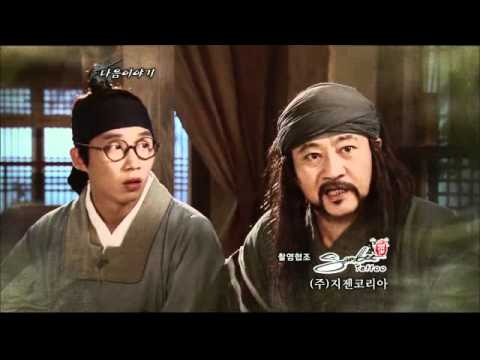Episode 14 Preview: Warrior Baek Dong Soo