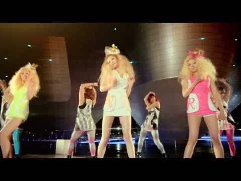 Bangkok City - Orange Caramel: After School