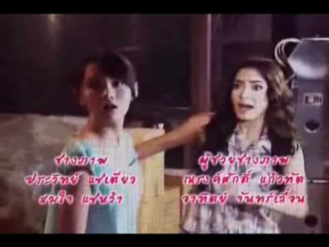 Wong Wian Hua Jai Opening Credits [Eng Sub]: Wong Wian Hua Jai