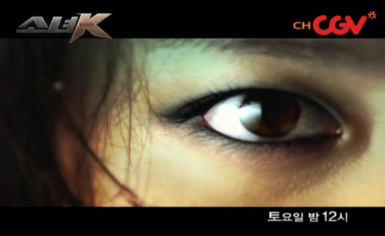 [Official] Killer K Main Trailer: Killer Girl K