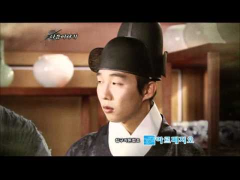 Episode 18 Preview: Warrior Baek Dong Soo