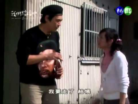 Marry Me! Episode 4