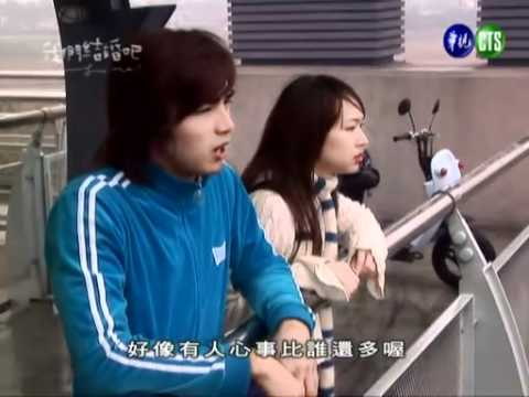 Marry Me! Episode 5