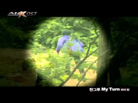 [MV] Han Groo - My Turn (OST Killer Girl K): Killer Girl K