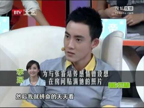 最佳现场 with Li Sheng & Zhang Rui (Part 1): New My Fair Princess (新還珠格格)