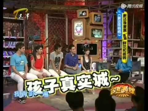 110905 今夜有戏 with NHZGG casts: New My Fair Princess (新還珠格格)