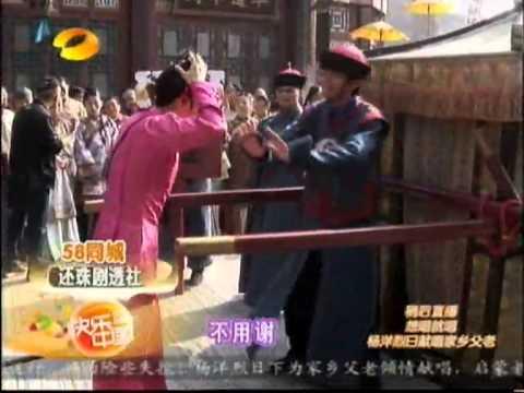 BTS: 体操健将小燕子大玩平衡木不幸摔伤: New My Fair Princess (新還珠格格)