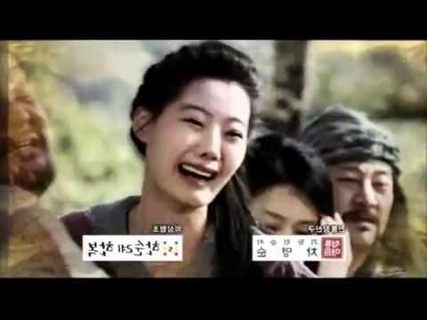 Episode 21 Preview: Warrior Baek Dong Soo