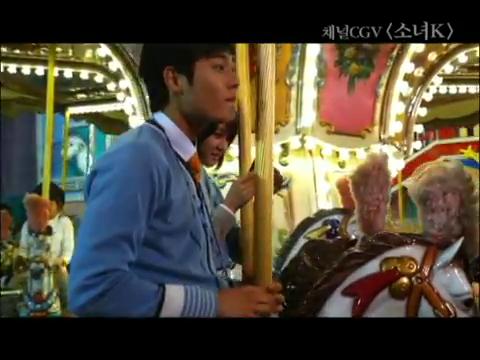 Han Groo in Theme Park: Killer Girl K