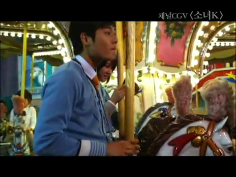 Han Groo in Theme Park: Killer Girl K