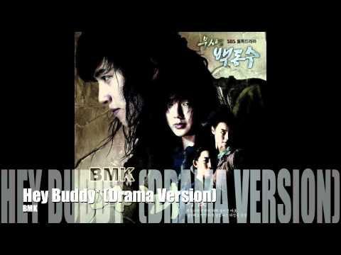 BMK - 야뇌 (Drama Ver) - OST: Warrior Baek Dong Soo