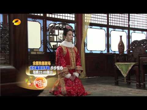 Episode 25 & 26 Preview: Startling by Each Step (Bu Bu Jing Xin)