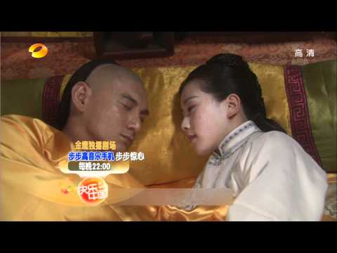 Episode 29 & 30 Preview: Startling by Each Step (Bu Bu Jing Xin)