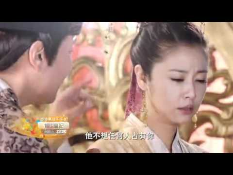 Promo Trailer #6: The Glamorous Imperial Concubine