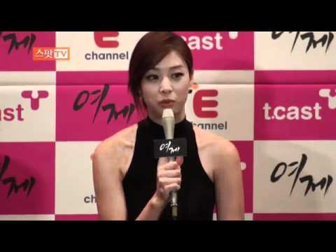 """The Empress"" Press Conference ( Jang Shin Young): The Empress"