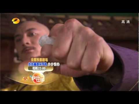 Episode 37 & 38 Preview: Startling by Each Step (Bu Bu Jing Xin)