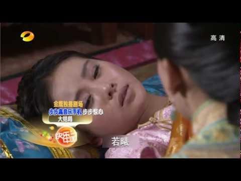 Episode 39 & 40 Preview: Startling by Each Step (Bu Bu Jing Xin)