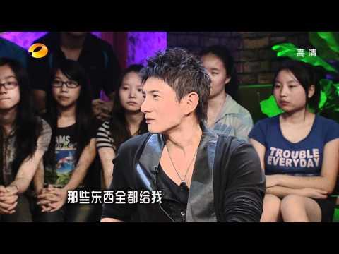 非常靠谱20110927 with Nicky Wu: Startling by Each Step (Bu Bu Jing Xin)