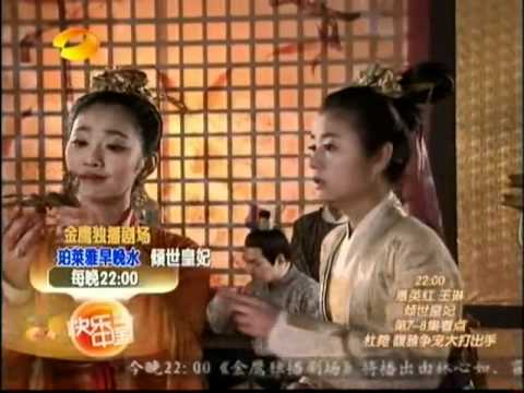 Preview 7 - 8: The Glamorous Imperial Concubine