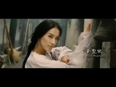 Trailer: 2011