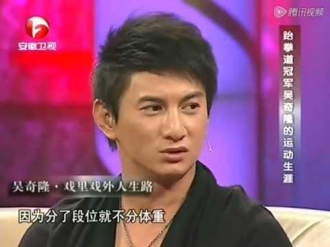 Nicky Wu on 鲁豫有约 20111011: Scarlet Heart