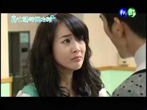 Real Love Please Press the Bell Twice Episode 3 (Part 1)