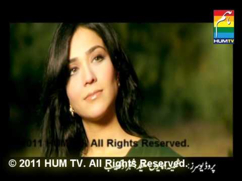Akbari Asghari Trailer: Akbari Asghari