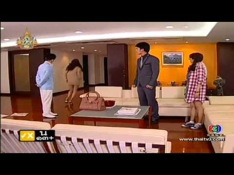 Duang Taa Nai Duang Jai Episode 2: Duang Taa Nai Duang Jai ดวงตาในดวงใจ 2 (Part 1)
