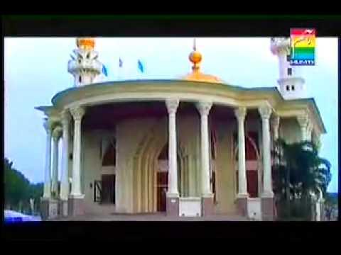 Mujhe Hai Hukm-e-Azan: Mujhe Hai Hukum-e-Azan