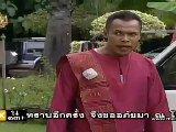 Duang Taa Nai Duang Jai Episode 4: Duang Taa Nai Duang Jai (Part 1)