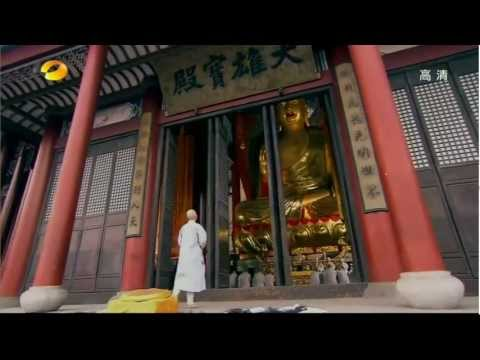 The Secret History of Wu Zetian Episode 1: The Legend of Wu Ze Tian
