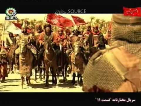 Mokhtarnameh (Life story of Mokhtar) Episode 11