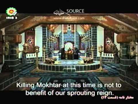Mokhtarnameh (Life story of Mokhtar) Episode 12