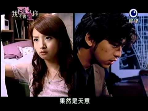 In Time With You Episode 9 (Part 1)