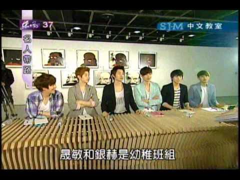 Super Junior M Episode 3: Strange Journey Mission (Part 1)