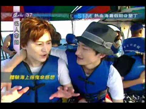 Super Junior M Episode 6: Strange Journey Mission (Part 1)