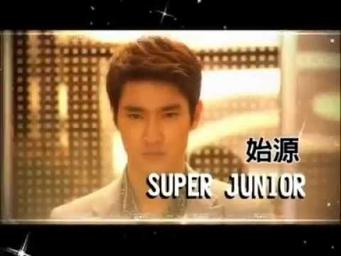 Promotional Advertisement with Donghae and Siwon: Skip Beat!