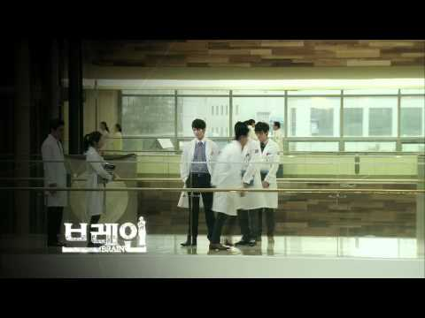 """Brain"" Epi. 5 Preview: Brain"