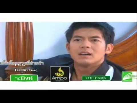 Nangfah Gub Mafia (Title Ending): Nang Fah Gub Mafia [RECRUITING]