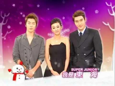 Skip Beat – Siwon, Donghae, Ivy Chen wishing Merry Christmas: Skip Beat!