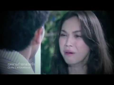 [OST] Grate & Matt คนอุ่นของเธอ English: Evil Rose Becomes Love (Kularb Rai Glai Ruk)