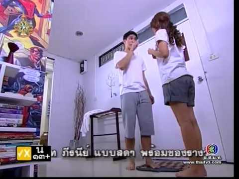 Jao Sao Pom Mai Chai Pee Episode 5: Jao Sao Pom Mai Chai Pee (Part 1)