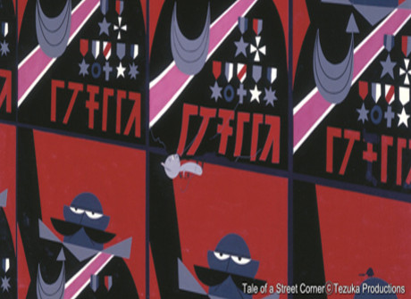 Tezuka Osamu's 13 Experimental Films Episode 1: Tale of Street Corner