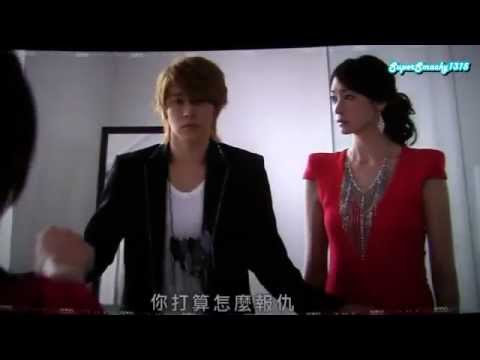 Skip Beat 20 Minute Preview hardsubbed (Part 1): Skip Beat!