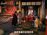 Tang Gong Mei Ren Tian Xia - Beauties of the Tang Palace Episode 5: Beauties of the Tang Palace