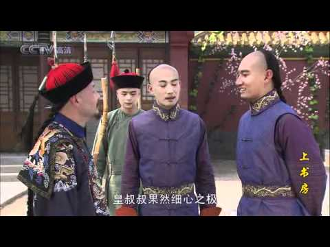 Shang Shu Fang (The Princes Study)(Completed) Episode 6