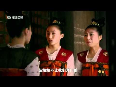 Tang Gong Mei Ren Tian Xia - Beauties of the Tang Palace Episode 9