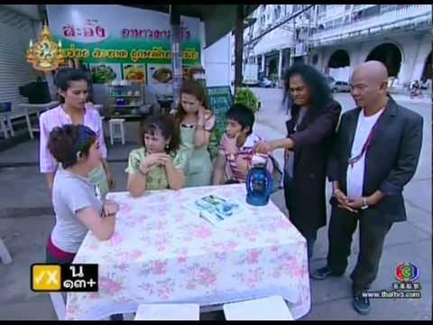 Jao Sao Pom Mai Chai Pee Episode 20: Jao Sao Pom Mai Chai Pee (Part 1)